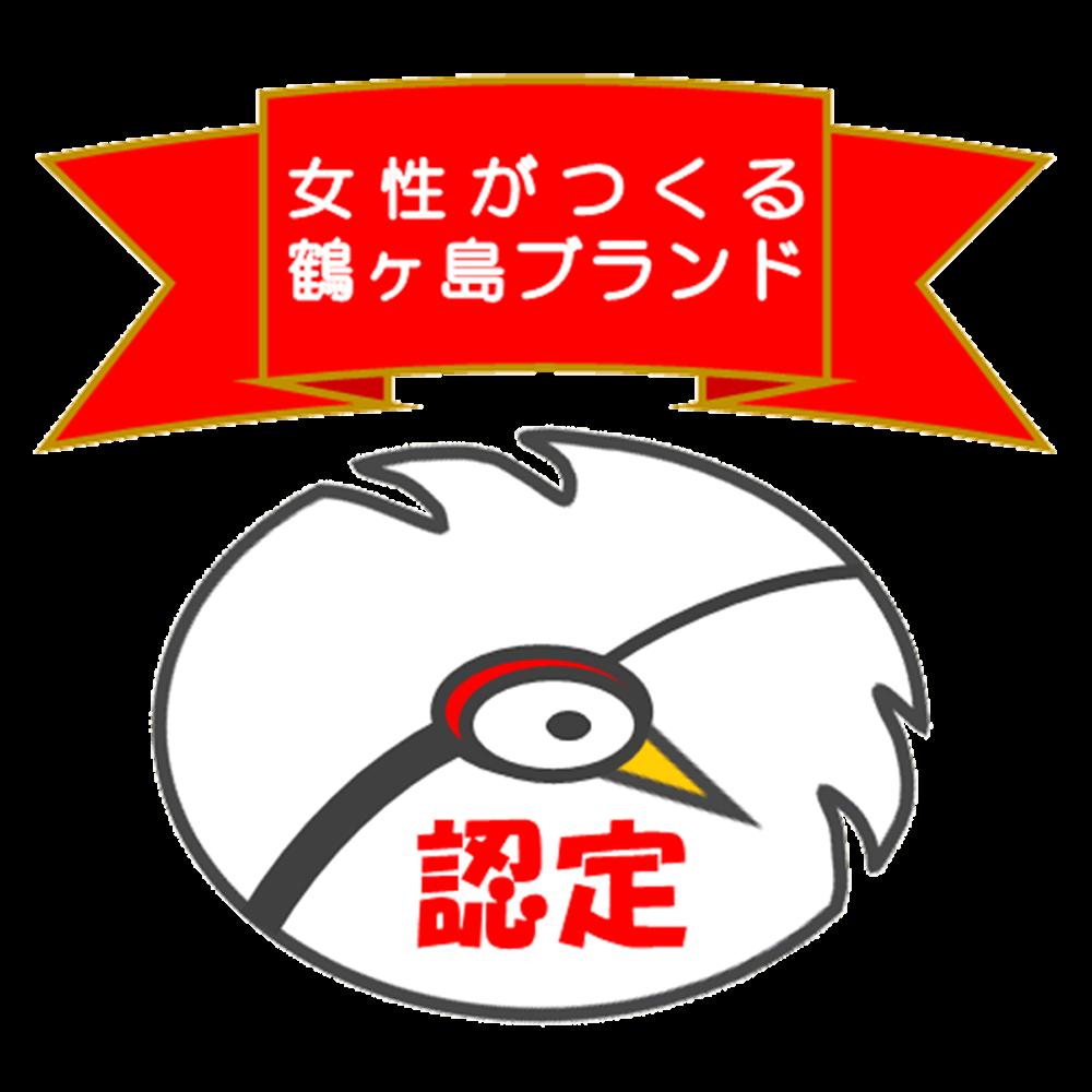 女性がつくる鶴ヶ島ブランド|動物往診+在宅ケアサービス|にくきゅう